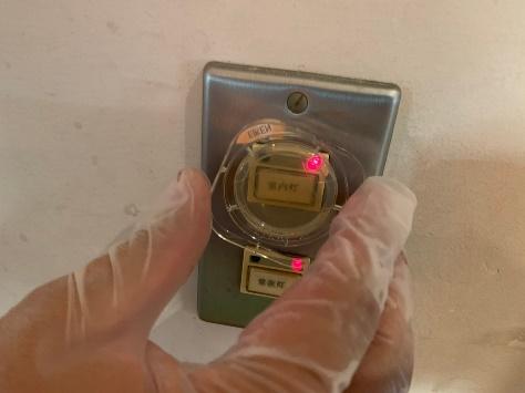 2、452電源スイッチ