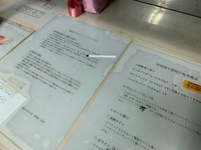 環境殺菌施工前後 インジケーター反応結果